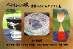 matsumoto-omote.jpg